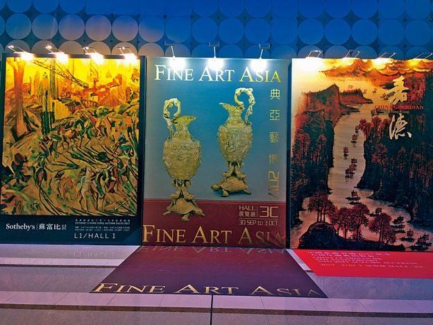中秋節加上國慶,這個10月黃金周相當熱鬧,蘇富比和嘉德香港的秋拍,以及第十三屆的《典亞藝博》,便全擠在一個會展裏。