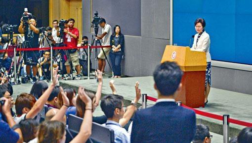 林鄭在《施政報告》中,只花了兩段篇幅交代對二十三條立法和政改的立場。