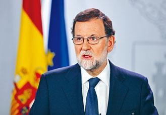 西班牙首相拉霍伊。