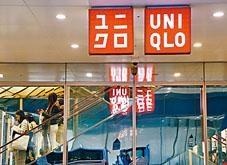 迅銷預期明年海外UNIQLO收益,將首次超越日本UNIQLO。