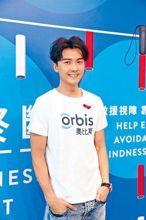 王浩信希望多做善事。