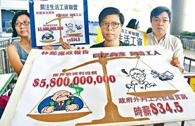 團體請願反對輸入外勞,更要求保障本地工人就業情況。
