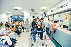 葵青區將率先建設一間地區康健中心。