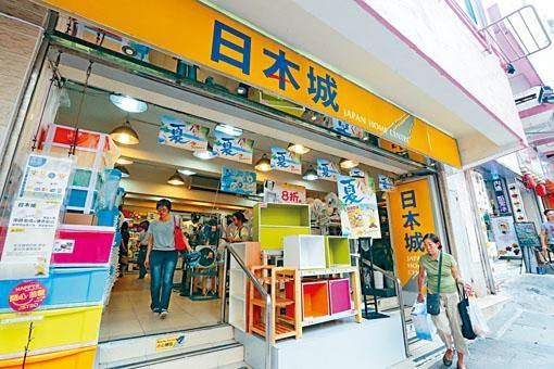 日本城公司代表昨承認控罪,被罰款三萬二千元。