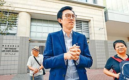 吳文遠於結案陳詞前突然稱審訊不公平。