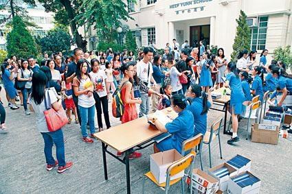 協恩中學來年的中一學額,可以全數開放招生。