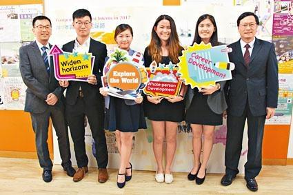 今年有六百多名中大生,包括顏心及廖藹婷,參與「寰宇暑期實習計畫」。