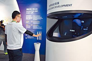 城大低碳教育中心向公眾開放,內設多個互動式展品,介紹各種低碳能源的應用。
