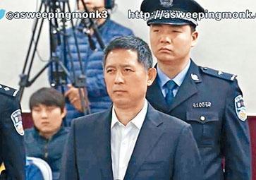 郭文貴的五哥郭文印前天在法庭聽判。