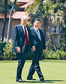習近平今年四月與特朗普舉行莊園會晤。