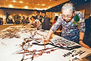 方召麐是二十世紀少數中國女性藝術家,師從錢松岩、趙少昂及張大千。