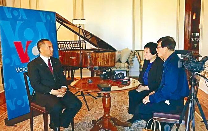 今年四月,郭文貴接受美國之音記者龔小夏及東方訪問。