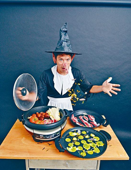 可快速轉換鍋具,令家庭主婦可以像擁有魔法般煮食。