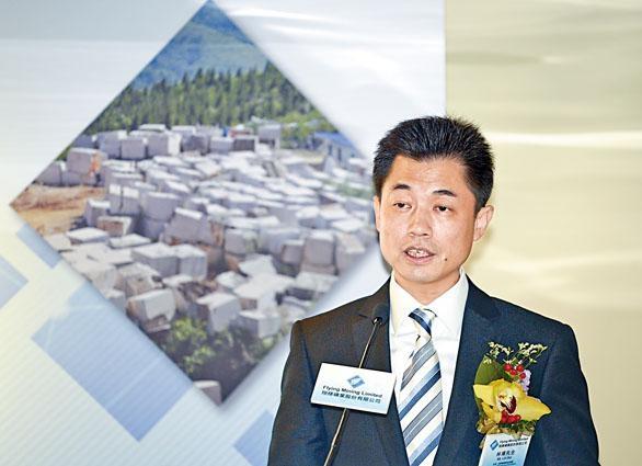 翔輝主席兼行政總裁林琿。