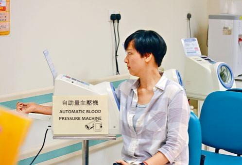 美國心臟協會宣布收緊高血壓定義,上壓一百三十及下壓八十已算是高血壓。