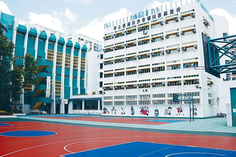 沙田蘇浙公學今年九月發出通告,指該校一名中四級學生確診肺結核桿菌感染。