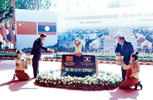 習近平在老撾國家主席本揚陪同下,出席瑪霍索綜合醫院奠基儀式。