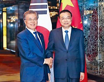 李克強前天在馬尼拉會見南韓總統文在寅。
