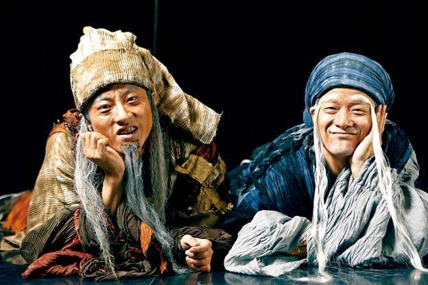 這套當代傳奇劇場作品,被譽為京劇版《等待果陀》。