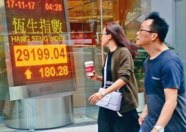 恒指上周五收報29199點,升180點,創2007年12月初以來收市新高。