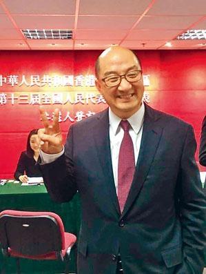 政制及內地事務局前局長譚志源