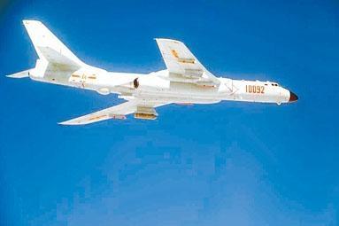 台灣空軍發放的解放軍「轟6」戰機。
