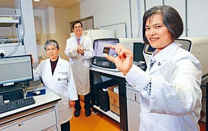 中大及港大醫學院合作,以新技術為卵巢癌患者配藥。
