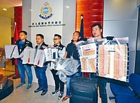 警方展示起回的現金、名表、手機及爆竊工具。