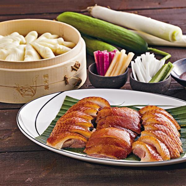 平食廚魔烤鴨