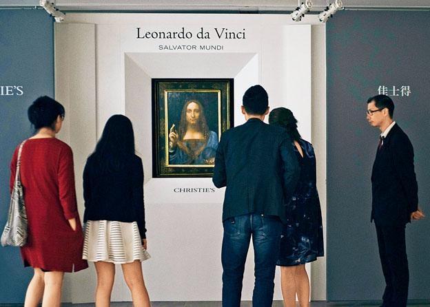 《救世主》在一片爭議聲中以逾三十五億港元成交,成為史上最昂貴的藝術拍品。