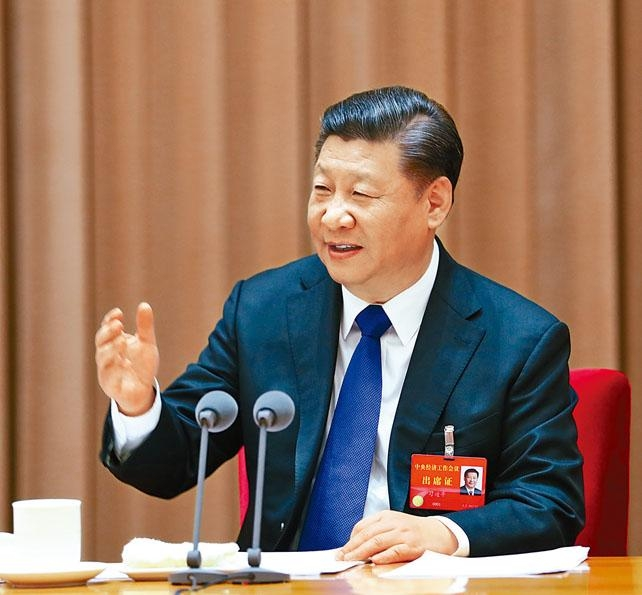 國家主席習近平昨在北京舉行的中央經濟工作會議上,發表重要講話。