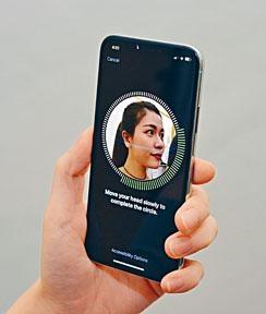 為了全熒幕,iPhone X不惜以Face ID取代發展成熟的Touch ID。