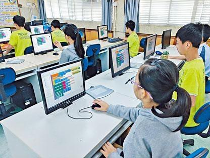 浸信會天虹小學設「運算思維課」,訓練學生電腦運算邏輯思維,以科技解決生活問題。