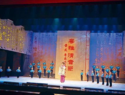 《粵雅清音——黃氏粵樂作品欣賞會》選演的《秋夜抒懷》,有幼稚園學生參與演出。