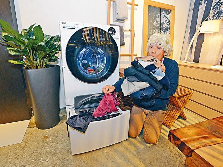 雙層洗衣機可以同時清洗不同種類和色系的衣物。