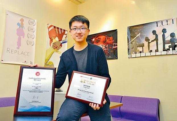 王耀南憑着原創動畫取得「迪士尼國際青少年動畫節」最佳故事大獎和3D動畫組別亞軍,揚威海外。