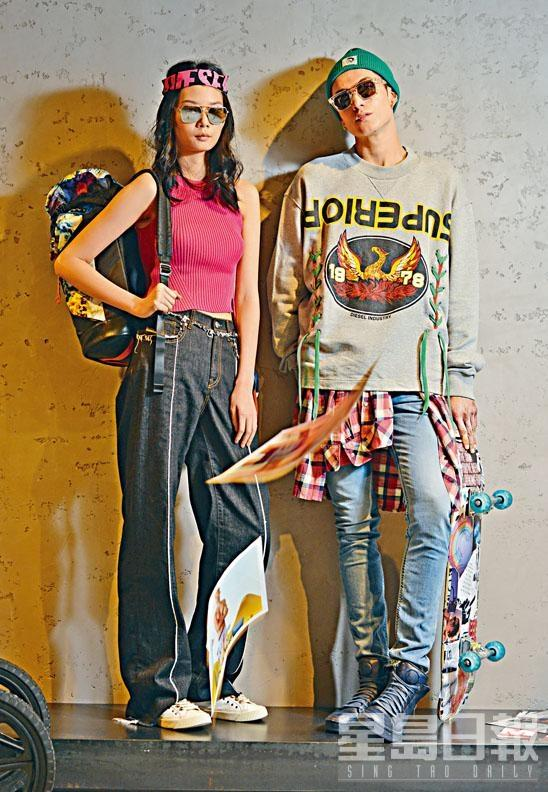 On Her:熒光粉紅色背心、黑色綴白綫闊腳牛仔褲、彩色印花背囊、白色皮革Sneakers;On Him:綠色冷帽、火鳥圖案衞衣、紅黑白色格紋恤衫、藍色洗水牛仔褲、黑色皮革短靴。