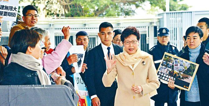 林鄭月娥昨出席行會前主動提及鄭若驊的僭建問題,認為不存在隱瞞的情況。