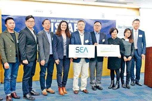 香港大學專業進修學院與數碼港合作,推出「一帶一路」以色列商貿考察暨創科學習之旅。