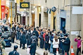 ■中環史丹利街投注站出現超長人龍。