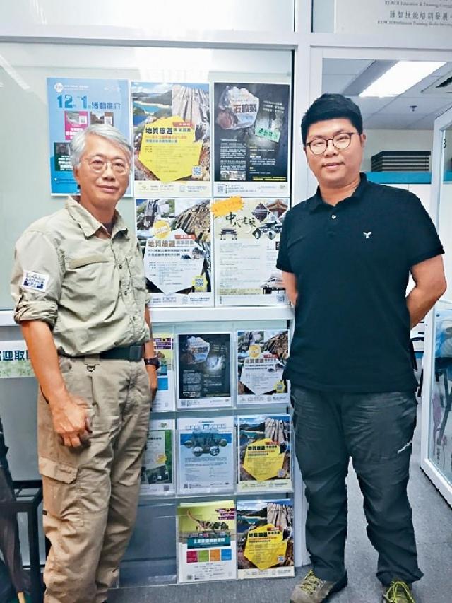 ■綠恆生態旅遊公司導賞員William(左)指,一般行山人士對大自然有很多誤解。