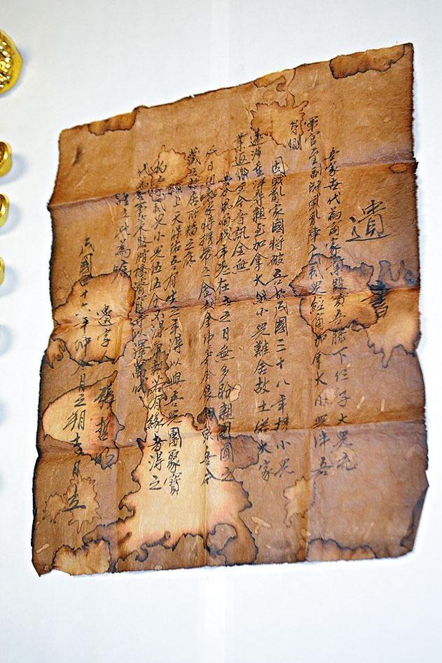 疑犯今次使用的「古舊遺書」(圖),除了「遺書人」名字不同外,其他內容與2015年騙徒所用如出一轍。