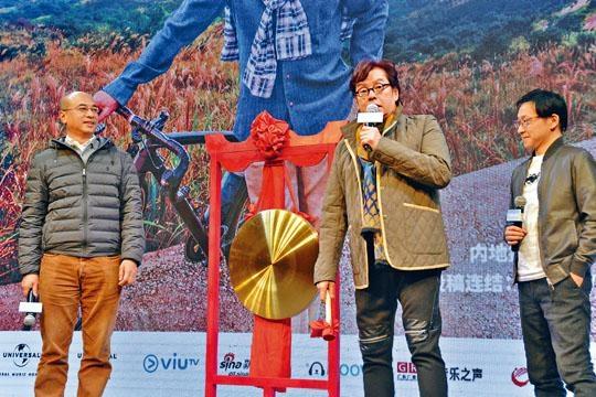 ■譚詠麟昨日在廣州舉行《廣東歌50週年企劃》發布會。