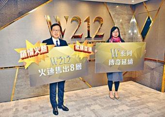 ■新地雷霆(左)表示,荃灣W212已售8層樓面。旁為王家煦。