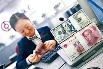 ■人民幣匯價昨日顯著反彈在岸價官方收報6.468,創逾4個月新高。