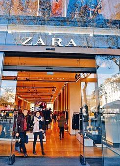 ■國際時裝品牌ZARA及美國達美航空也捲入風波。