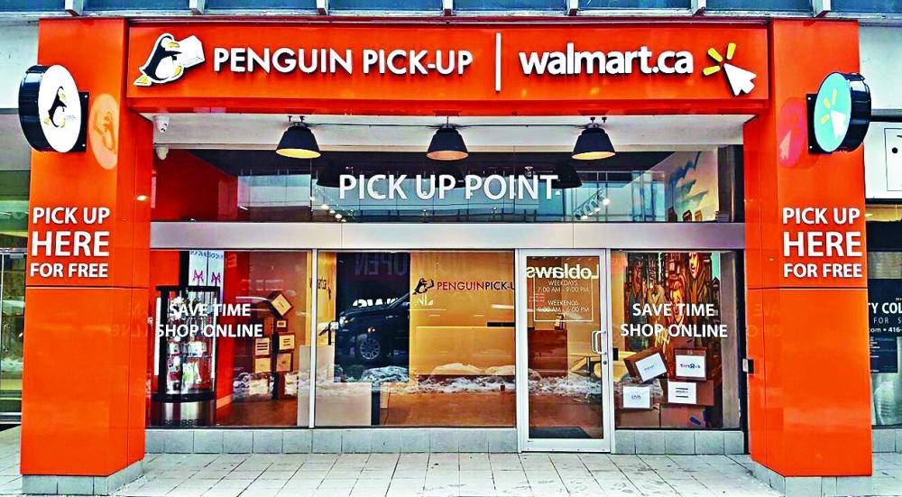 沃爾瑪與企鵝速捷提貨服務合作,在多倫多提供2快速提貨點。facebook