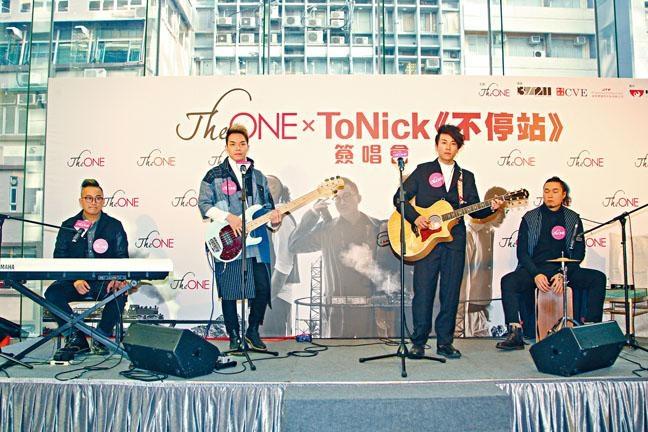■ToNick昨日首次在商場舉行簽唱會。