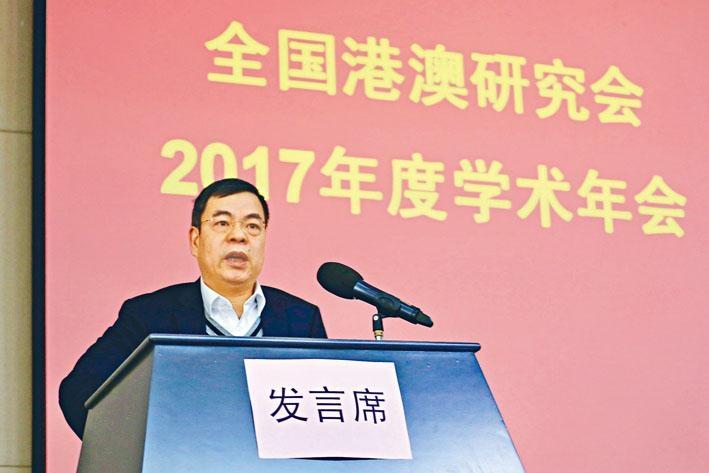 ■《基本法》委員會副主任張榮順強調,「一地兩檢」安排是維護香港發展利益的需要,是便利港人的措施。