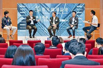 ■劉鳴煒出席論壇指年輕人希望「跳槽」,代表社會有工作機會。